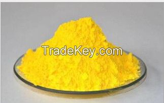 Pure natural 98% powder Quercetin Dihydrate