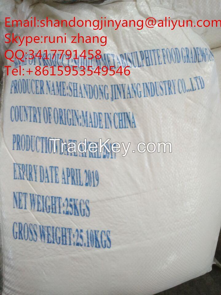 sell sodium metabisulfite and sodium hydrosulfite