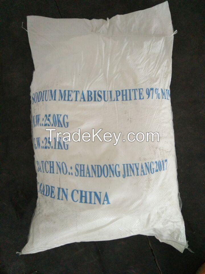 sell sodium metabisulfite SMBS sodium hydrosulfite SHS