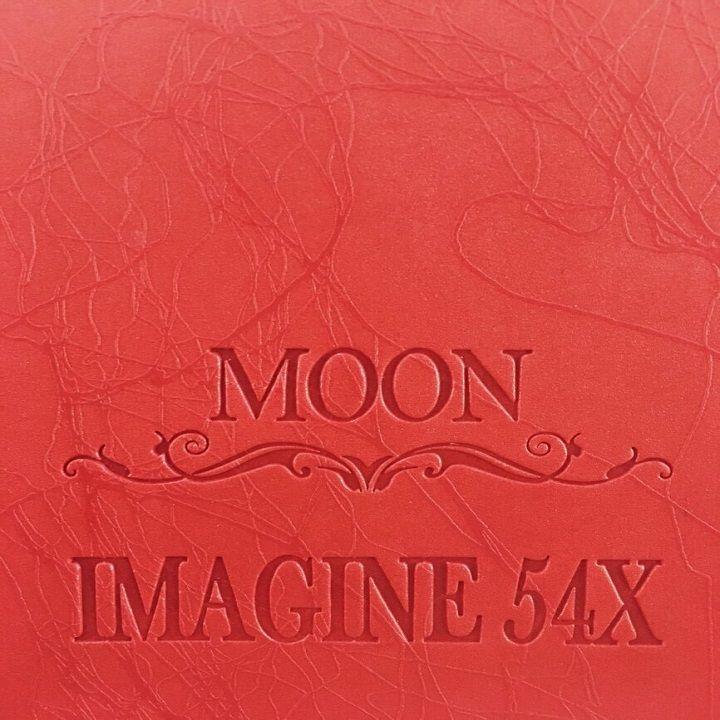 Imagine 54X