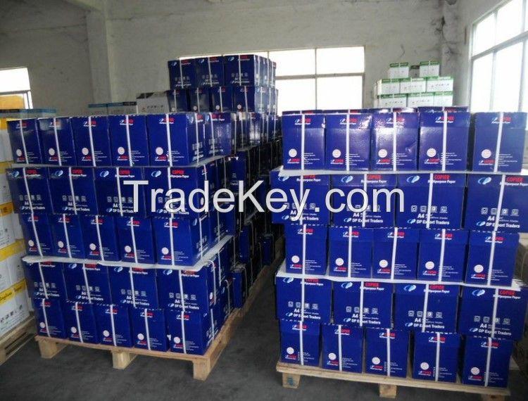 Premium Quality A4 Copy paper 80gsm, 75gsm, 70gsm
