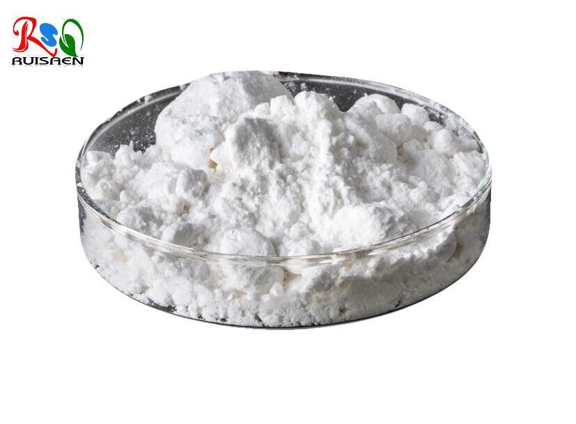 Chlortetracycline, Feed Grade CAS NO. 57-62-5 RSN