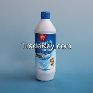 Bulk Offer Chemical