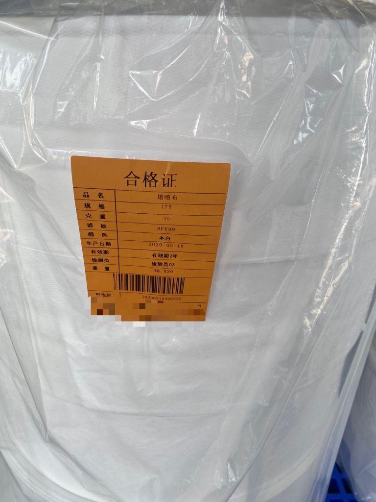 Meltblown Non Wowen Fabric