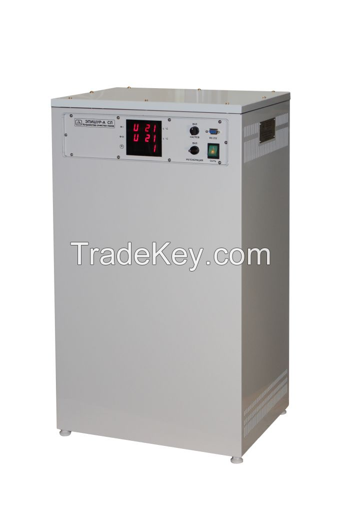 Gas Purifier Epischur-A SL
