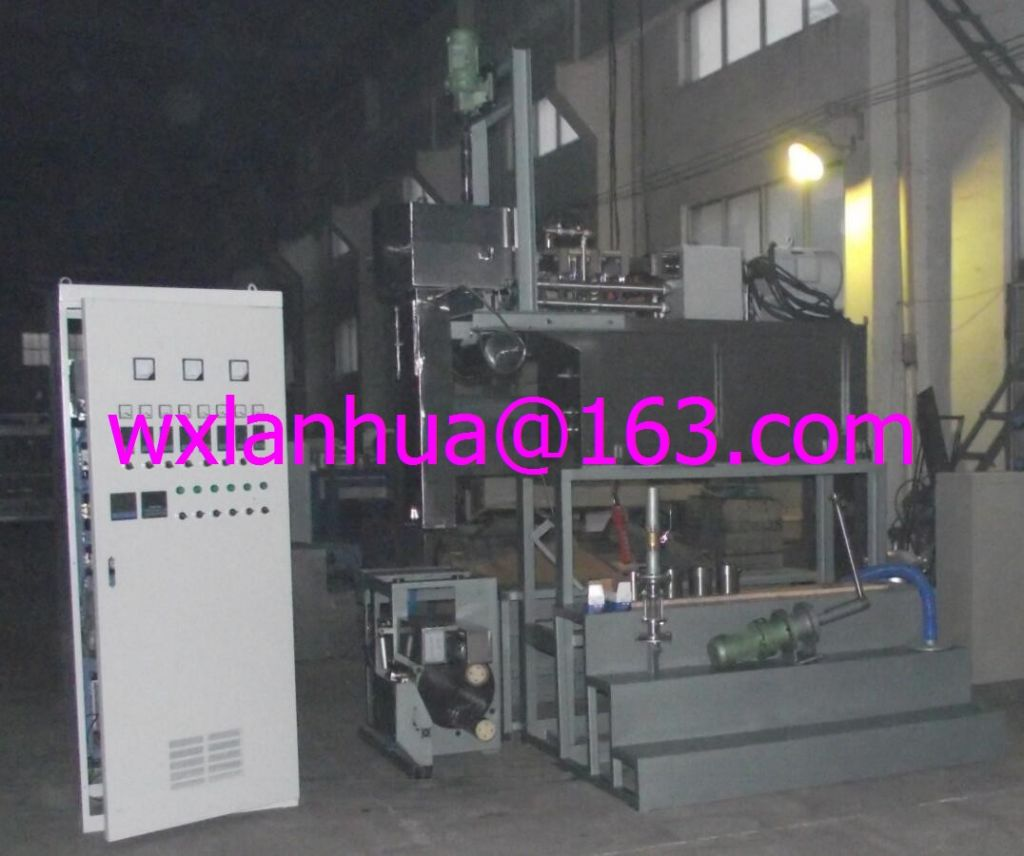 Sell LCP pilot spinning machine
