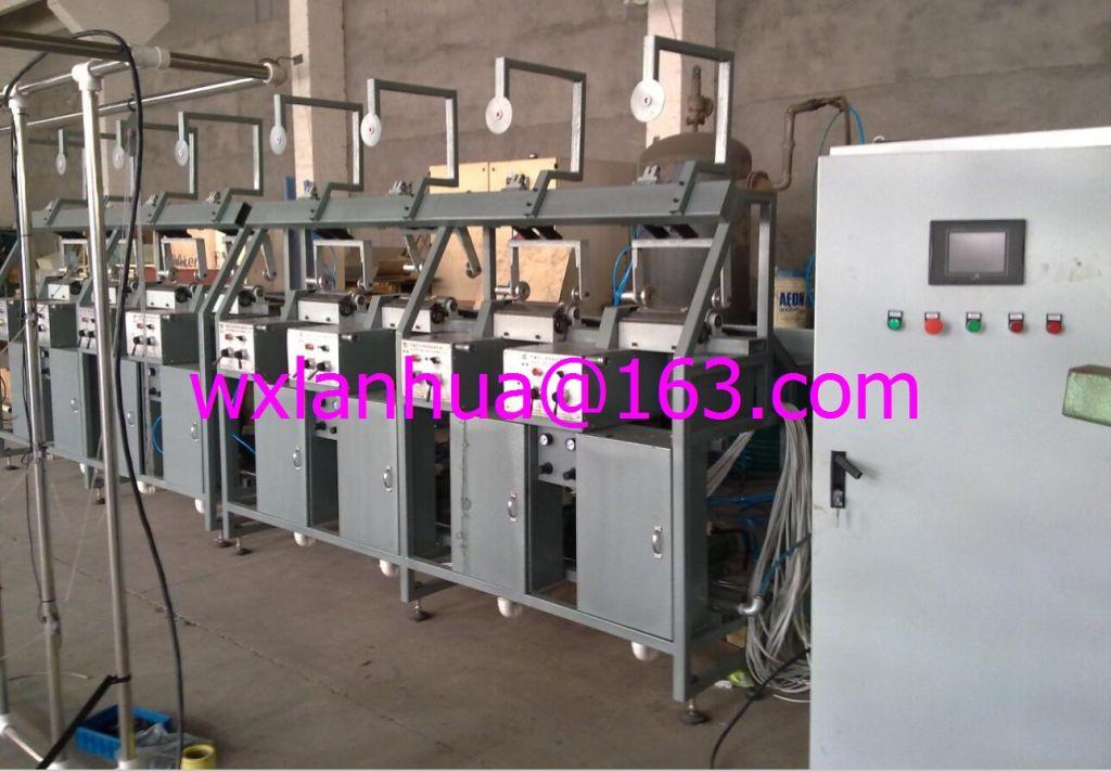 Sell BCF intermingling machine