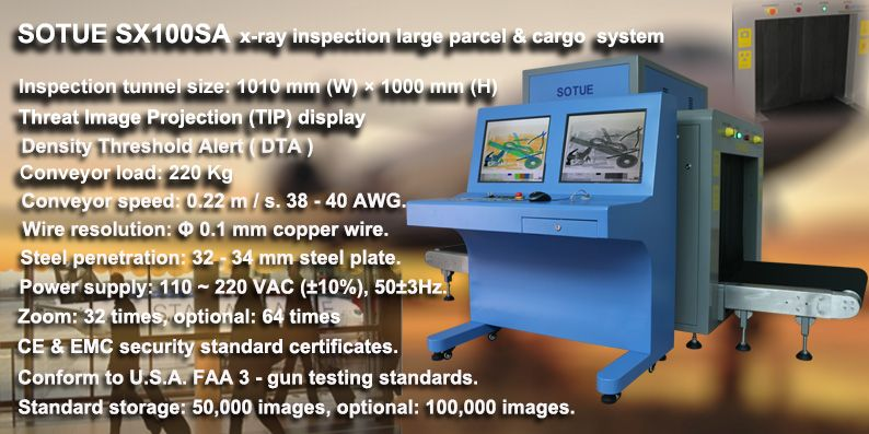 Big tunnel type x-ray machine, x-ray Baggage scanner, air cargo x-ray inspection system manufacturer
