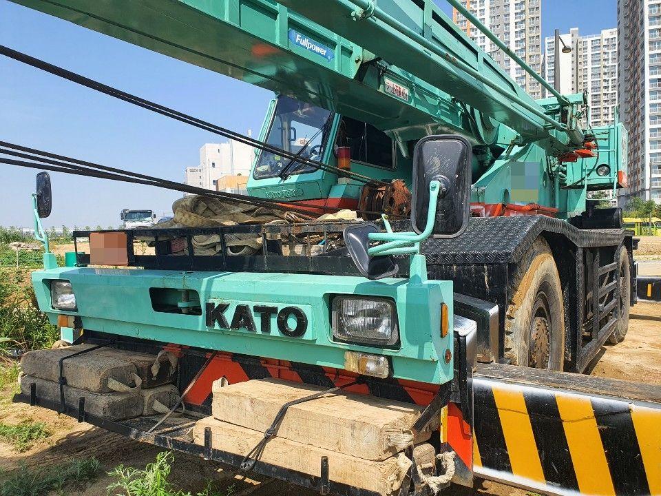 KATO KR45 For Sale