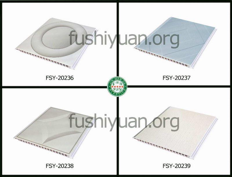 20cm Width PVC Panel & PVC Ceiling (4)