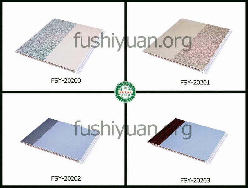 20cm Width PVC Panel & PVC Ceiling (1)