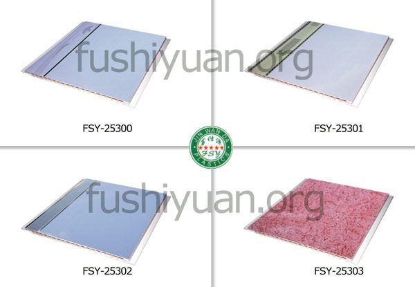 25cm PVC PANEL and PVC Ceiling(1)