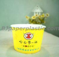 12oz paper bowl