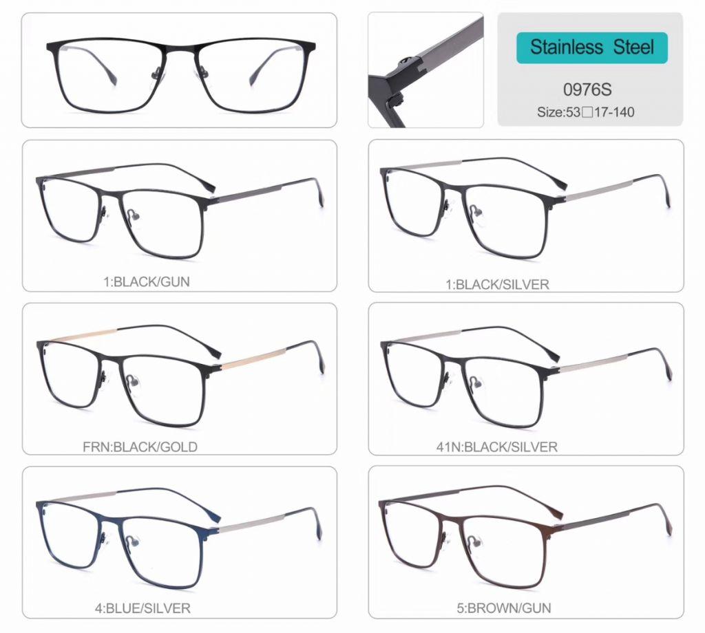 wholesale  full rim eyeglasses 0976S