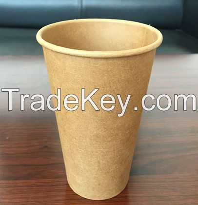 Single sided poly paper hot cup kraft-16oz case of 1000