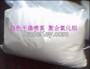 supply Poly Aluminium Chloride for drinking water purification
