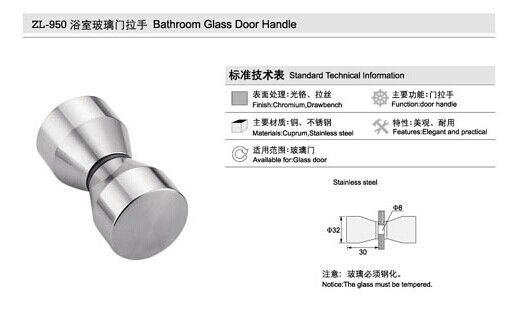 Stainless steel knobs handle ZL950