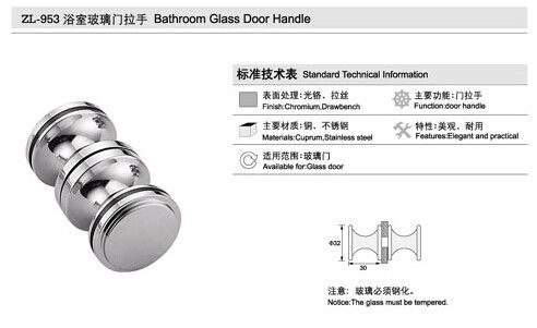 Stainless steel knobs handle ZL953