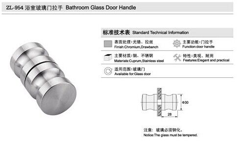Stainless steel knobs handle ZL954