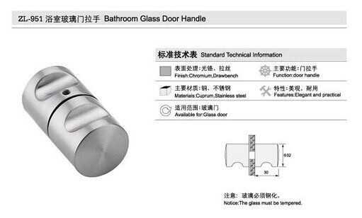Stainless steel knobs handle ZL951