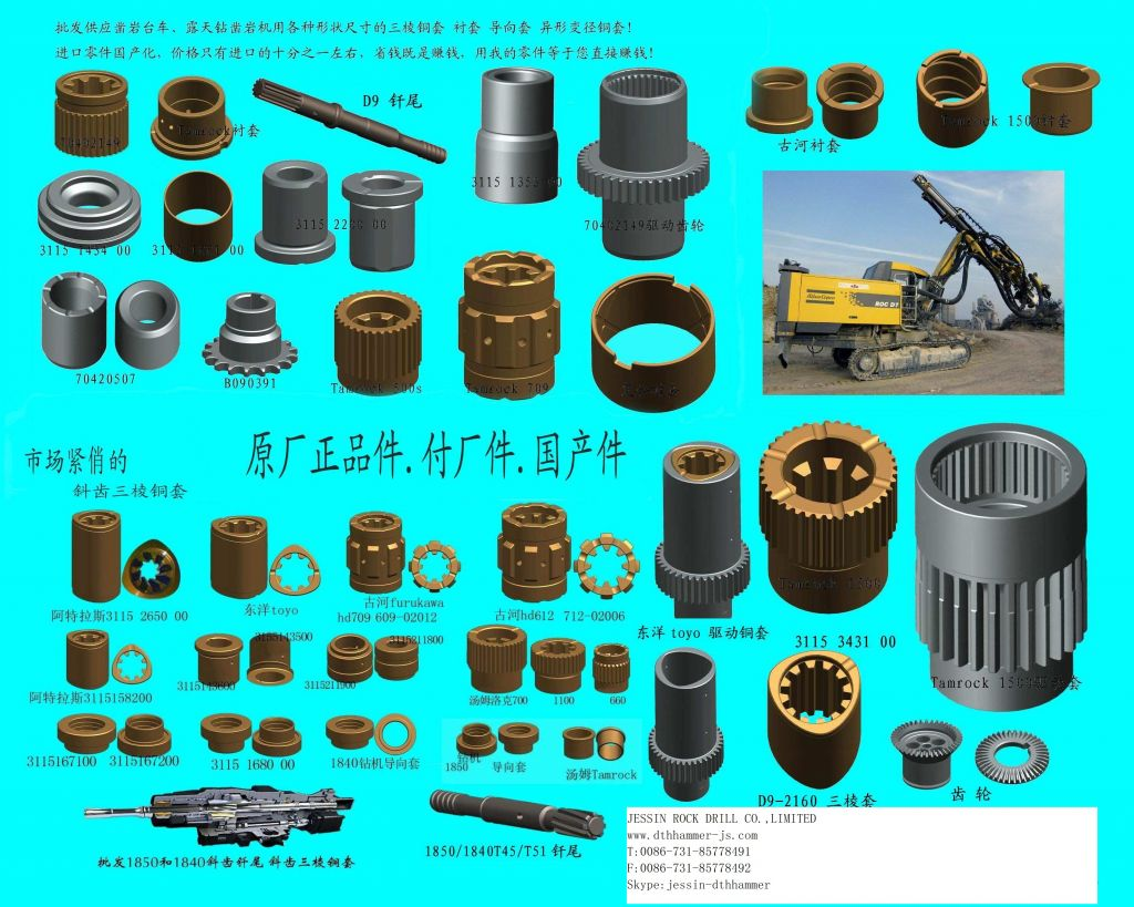 Atlas copco spare parts