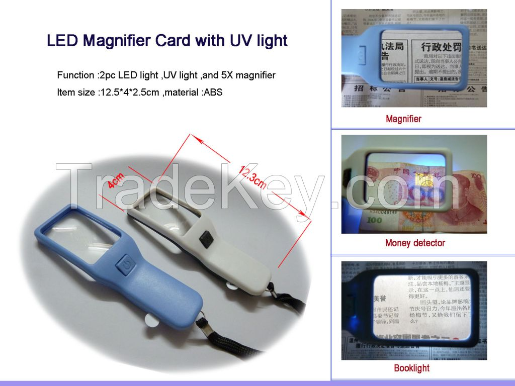 YL-T137 LED Magnifier Card with UV light