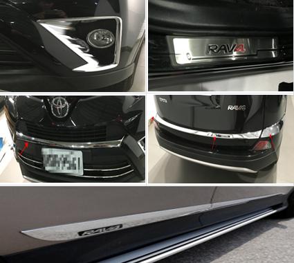 Chrome Accessories Kits For Toyota RAV4 2016