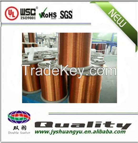 Enamelled aluminum wire from China PEW/130 SWG20-37