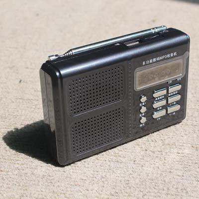 ES-926 FM radio with TF card