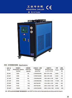 Air chiller / Water chillers from 5w-40w