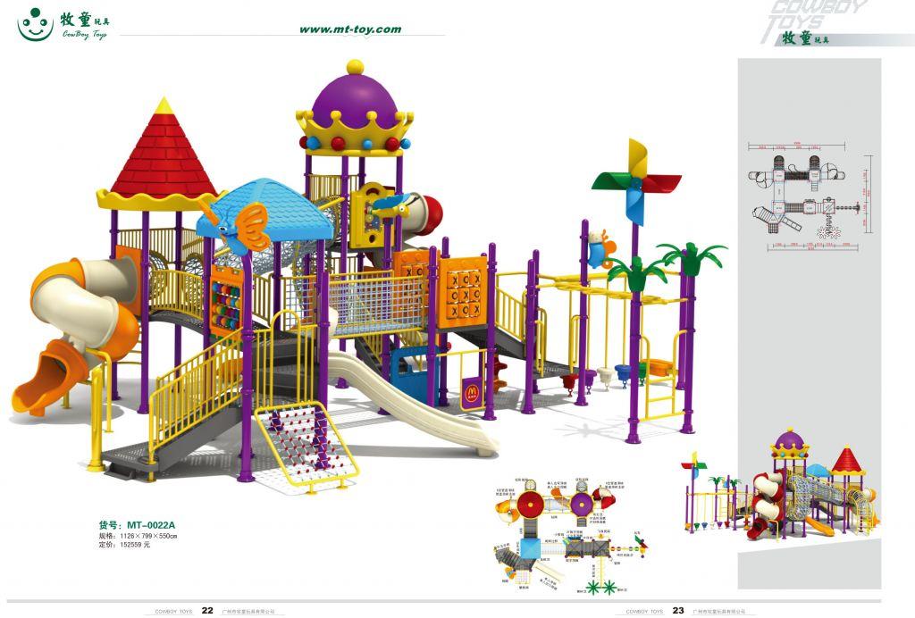 best prise  outdoor playground