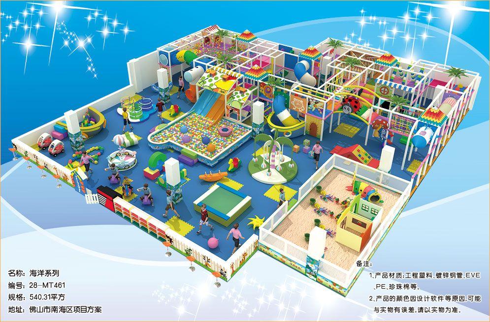 best prise  indoor playground