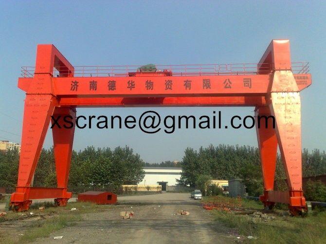 Low price double beam gantry crane 80 ton