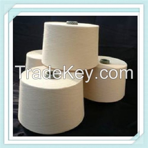 good quality of bamboo yarn made in China