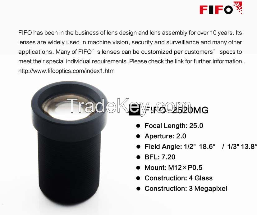FIFO-2520MG