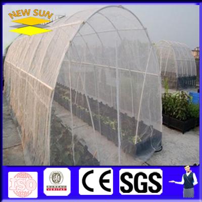 30 mesh anti-insect net