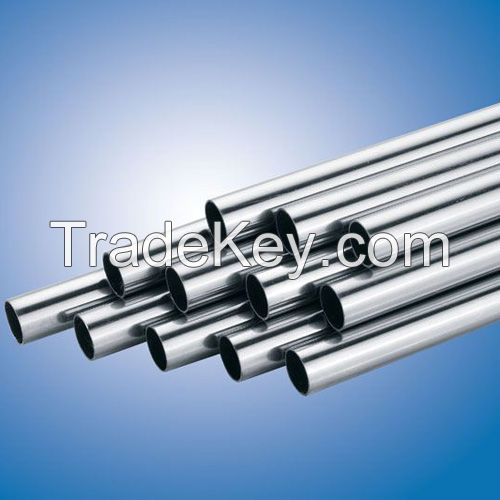 heat-exchanger tube