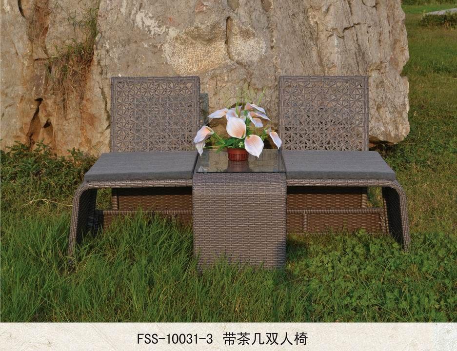 Sell Outdoor/indoor rattan furniture