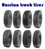 TRUCK TIRES R20 AT GOOD VALUE