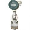 YF series Vortex flowmeter