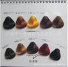 Hair Dye Color Chart, Hair Swatch