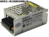 AD-S1220AB 12V/2A switched mode power supply  manufacturer, power