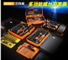 SCREWDRIVER SET 6 IN ONE, 33 IN ONE, 36 IN ONE.