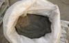 Zinc Ash / Zinc dust