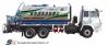 Smart rubber asphalt distributor truck SJT5253GLQ
