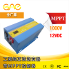 12V 1000W Low Frequency Pure Sine Wave Inverter with MPPT