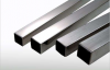 Stainless Square Steel Pipe