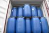 Cosmetic raw material manufacturer provide Avobenzone
