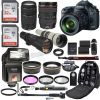 5D Mark III 22.3 MP CMOS 1080p Full HD Camera with EF 24-105mm f/4 L IS USM Lens + EF 75-300mm f/4-5.6 III + 500mm Telephoto Zoom + 650-1300mm Telephoto Lens + Accessories (21 Items)