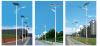 30-60W solar street light & outdoor solar led street light